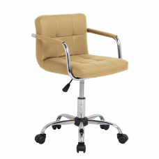 Cuban Office Chair Cream